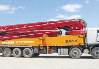 52米三一泵车